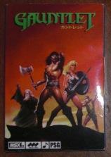 Gauntlet MSX2 Box